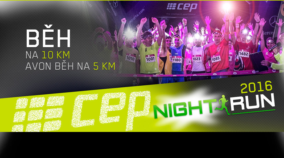 banner_night_run